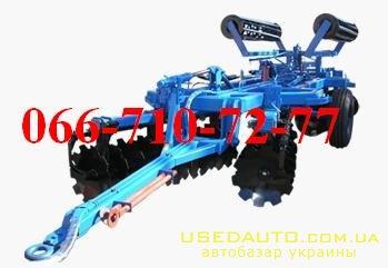 Продажа Борона дисковая тяжелая БДВ-4,2-  , Сельскохозяйственный трактор, фото #1