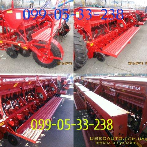 Продажа СЕЯЛКИ АСТРА 5,4. 3,6П. 3,6Т. 3,  , Сельскохозяйственный трактор, фото #1