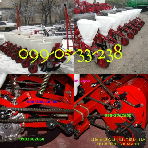 Продажа СЕЯЛКА СУПН-8 новая  , Сельскохозяйственный трактор, фото #1