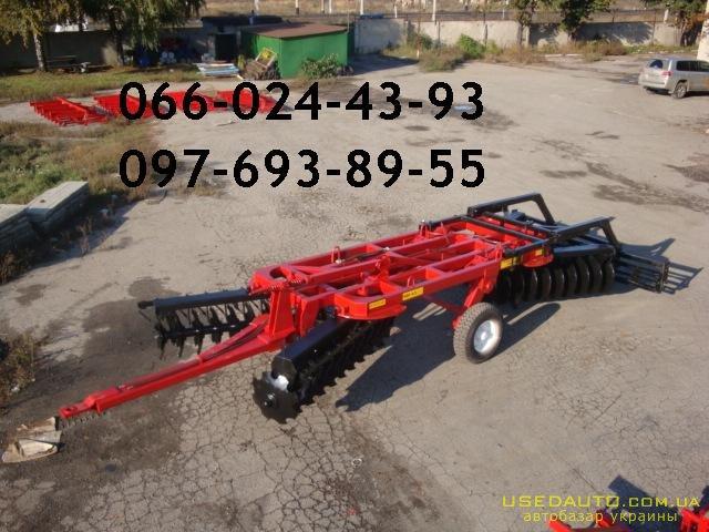 Продажа БОРОНА   ДИСКОВАЯ  БДС-4.5  , Сельскохозяйственный трактор, фото #1
