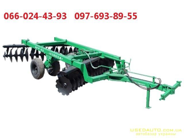 Продажа Борона дисковая БГР-4.2 Солоха  , Сельскохозяйственный трактор, фото #1