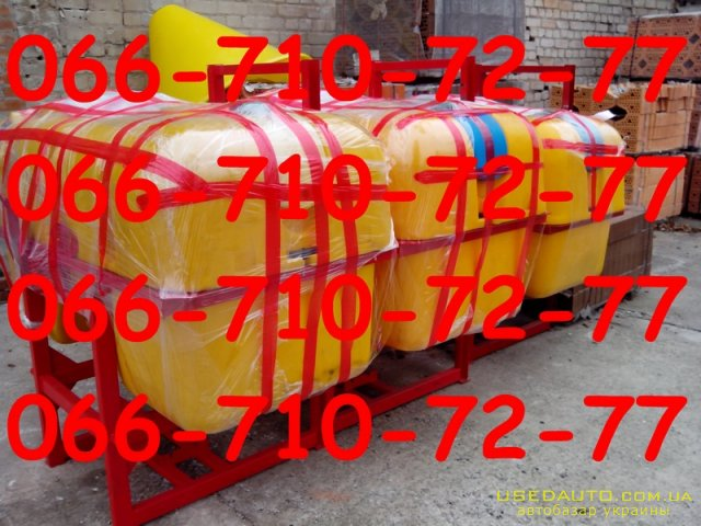 Продажа ОПРЫСКИВАТЕЛЬ 800 Л, ШТАНГА 14М.  , Сельскохозяйственный трактор, фото #1