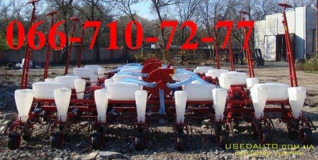 Продажа Продам Сеялку СУПН-8  , Сельскохозяйственный трактор, фото #1