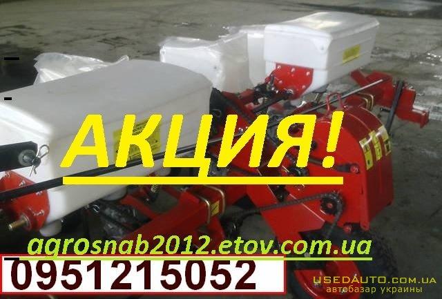 Продажа Сеялка СУПН - 8  , Сеялка сельскохозяйственная, фото #1