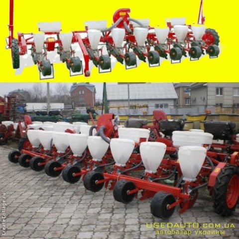 Продажа Сеялка точного высева УПС-8 ВЕСТА-8 , Сельскохозяйственный трактор, фото #1