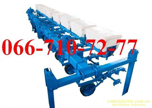 Продажа Культиватор КРНВ-5.6  , Сельскохозяйственный трактор, фото #1