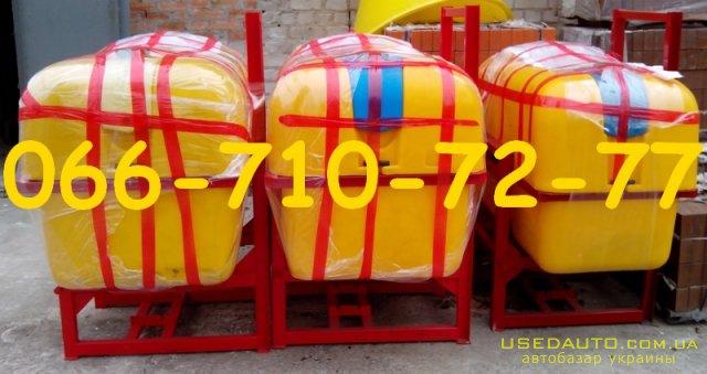Продажа Опрыскиватель ОП-800  , Распылитель сельскохозяйственный, фото #1