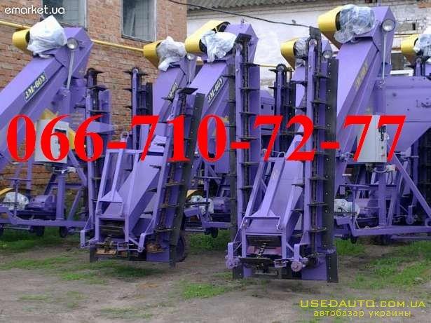 Продажа Зернометатель самоходный ЗМ  , Сельскохозяйственный трактор, фото #1