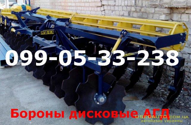 Продажа Хтз АГД-2.5Н , Сельскохозяйственный трактор, фото #1