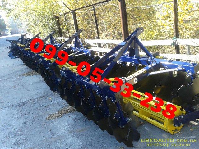 Продажа       навесные и прицепные- АГД АГД , Сельскохозяйственный трактор, фото #1