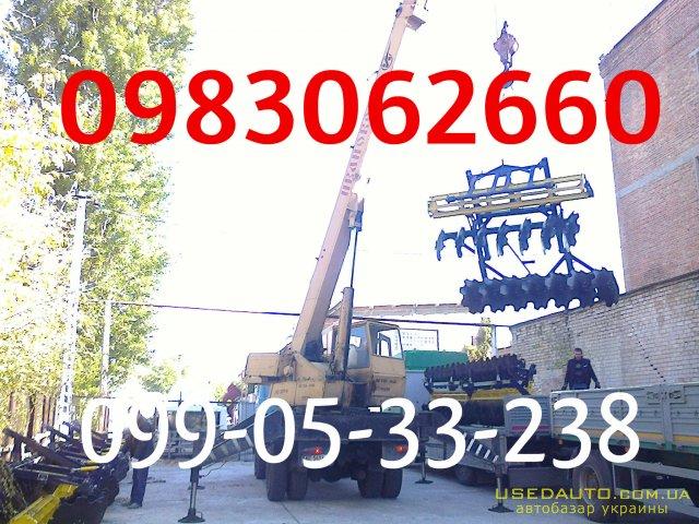 Продажа       навесные и прицепные АГД АГД , Сельскохозяйственный трактор, фото #1