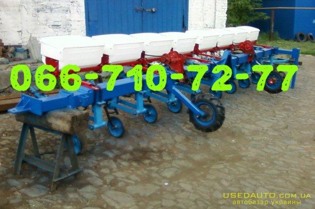 Продажа  Культиватор   КРH  , Сеялка сельскохозяйственная, фото #1