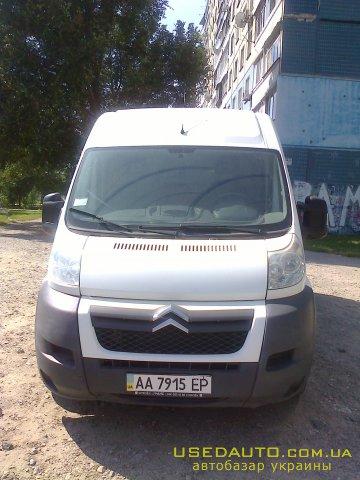 Продажа CITROEN Джампер , Грузопассажирский микроавтобус, фото #1