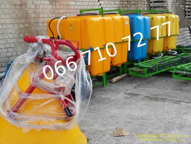 Продажа Опрыскиватель  ОП-600  , Сельскохозяйственный трактор, фото #1