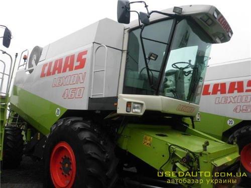Продажа CLAAS Lexion 460 , , фото #1