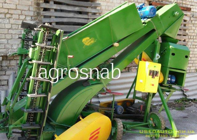 Продажа зернопогрузчик зм 60, продажа  , Сеялка сельскохозяйственная, фото #1