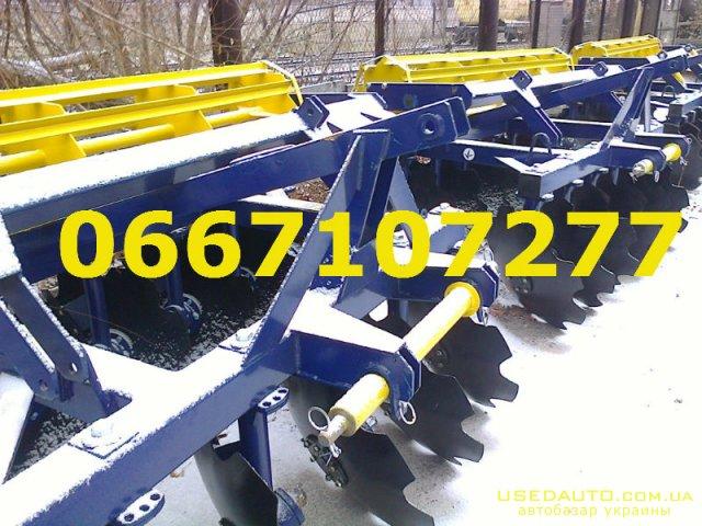 Продажа Дископлуг-лущильник АГД-2.5  , Сеялка сельскохозяйственная, фото #1
