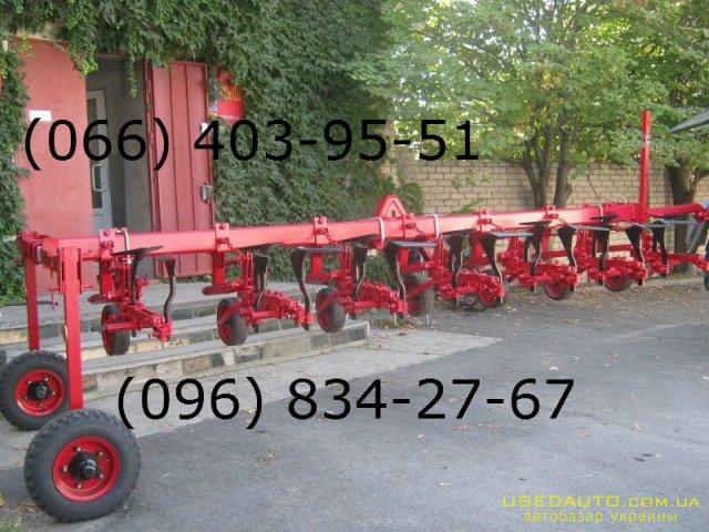 Продажа  прополочный  культиватор навесн  , Сельскохозяйственный трактор, фото #1
