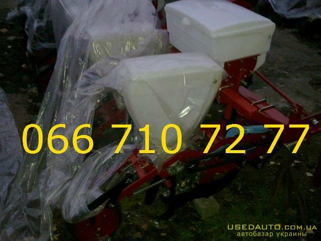 Продажа СУПН-8 без перекупов  , Сеялка сельскохозяйственная, фото #1