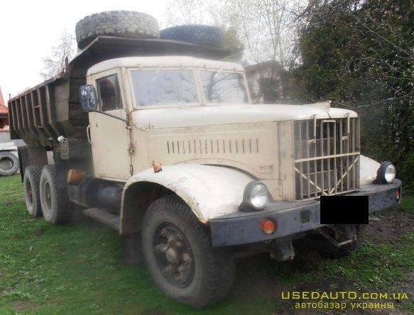 Продажа КРАЗ 256Б1 , Самосвальный грузовик, фото #1