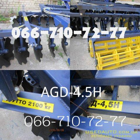 Продажа АГД-4.5Н прицепной  , Сеялка сельскохозяйственная, фото #1