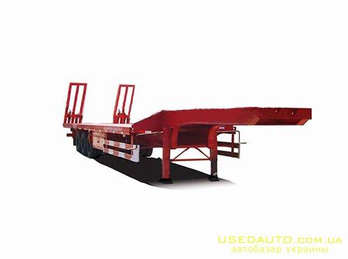 Продажа Лиюаньда LYD9701 , Полуприцеп бортовой, фото #1