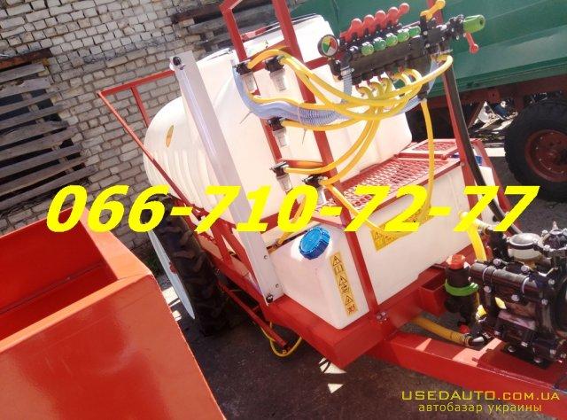 Продажа Купить прицепной ОП-2000 , Сеялка сельскохозяйственная, фото #1