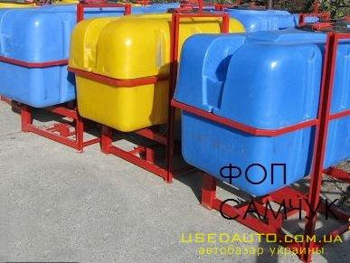 Продажа Обприскувач на 600 л, обприскува  , Сельскохозяйственный трактор, фото #1