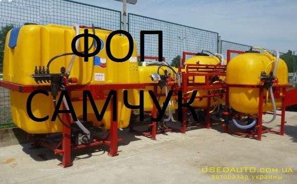 Продажа Продам оприскувач ОП - 800, виро  , Сельскохозяйственный трактор, фото #1