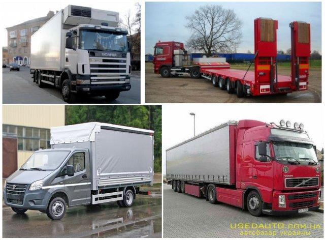 Продажа ЗИЛ 56 , Изотермический грузовик, фото #1