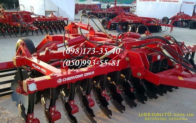Продажа Борона Паллада 4000 – прицепная   , Сельскохозяйственный трактор, фото #1