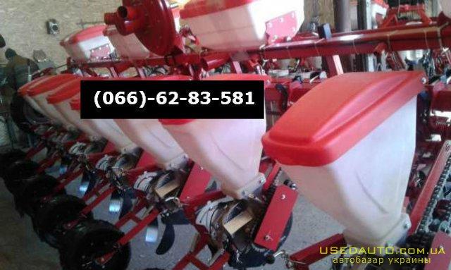 Продажа Сівалка пропашная УПС точного ви  , Сельскохозяйственный трактор, фото #1