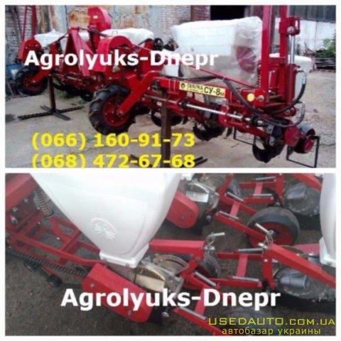 Продажа Сеялка СУ-8 гибрид, с двухконтур  , Сельскохозяйственный трактор, фото #1