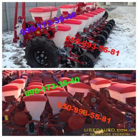 Продажа Новые сеялки СУПН-8, СУ-8, УПС-8  , Сельскохозяйственный трактор, фото #1