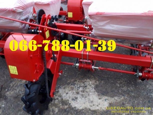 Продажа СУ-8 (СУПН-8М) сеялка пропашная   , Сельскохозяйственный трактор, фото #1