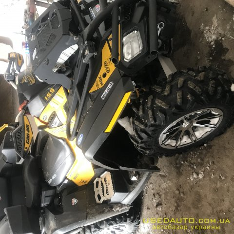 Продажа BRP XMR Outlander , Квадроцикл, фото #1