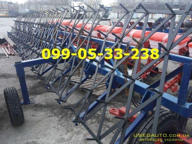 Продажа заводская СЦЕПКА зубовая СЗБ-8М   , Сельскохозяйственный трактор, фото #1