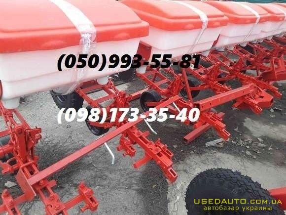 Продажа Культиватор 6 і 8 рядний КРН-4,2  , Сельскохозяйственный трактор, фото #1
