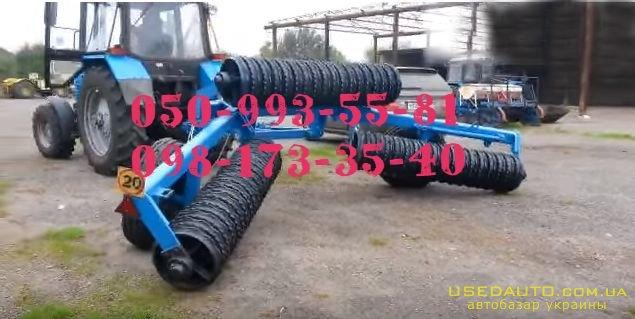 Продажа Каток полевой КЗК-6 зубчато-коль  , Сельскохозяйственный трактор, фото #1