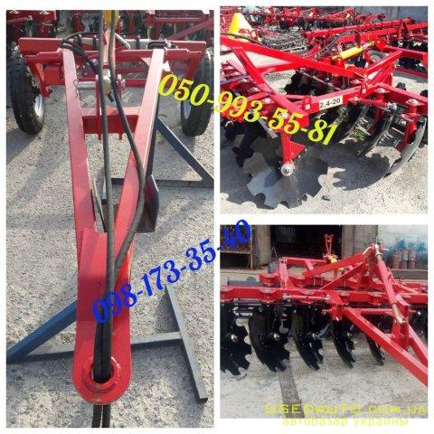 Продажа Усиленные бороны дисковые для ЮМ  , Сельскохозяйственный трактор, фото #1