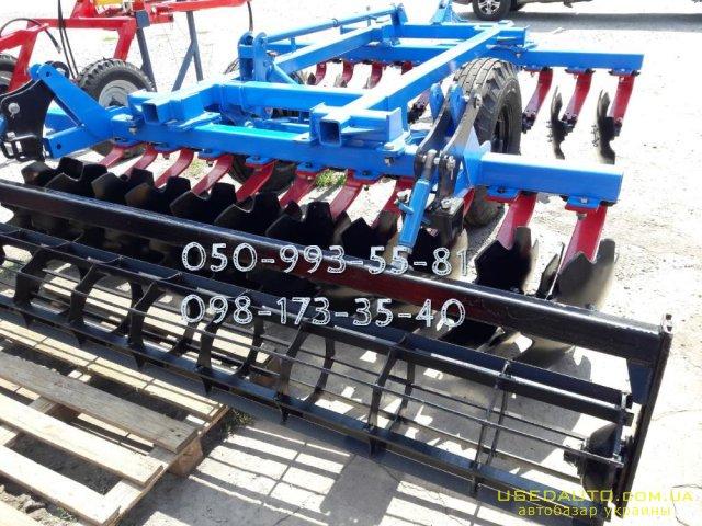 Продажа Дисковый лущильник ЛДВП-3,0 приц  , Сельскохозяйственный трактор, фото #1