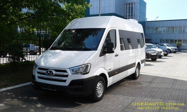 Продажа HYUNDAI H350 (ХУНДАЙ), Пассажирский микроавтобус, фото #1