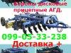 БОРОНА АГД-2.1Н БОРОНА АГД-2.5Н , 2013 г.в