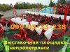 сеялка СУПН - 8 и СУПН -6 , 2013 г.в