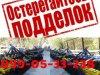 ЗАВОДСКАЯ БОРОНА АГД(2,1H) , 2013 г.в