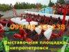 Только новые сеялки СУПН(6-8) , 2013 г.в